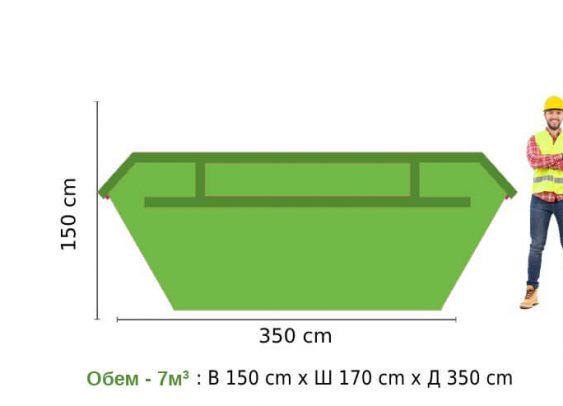 hipo_container-man_02.1